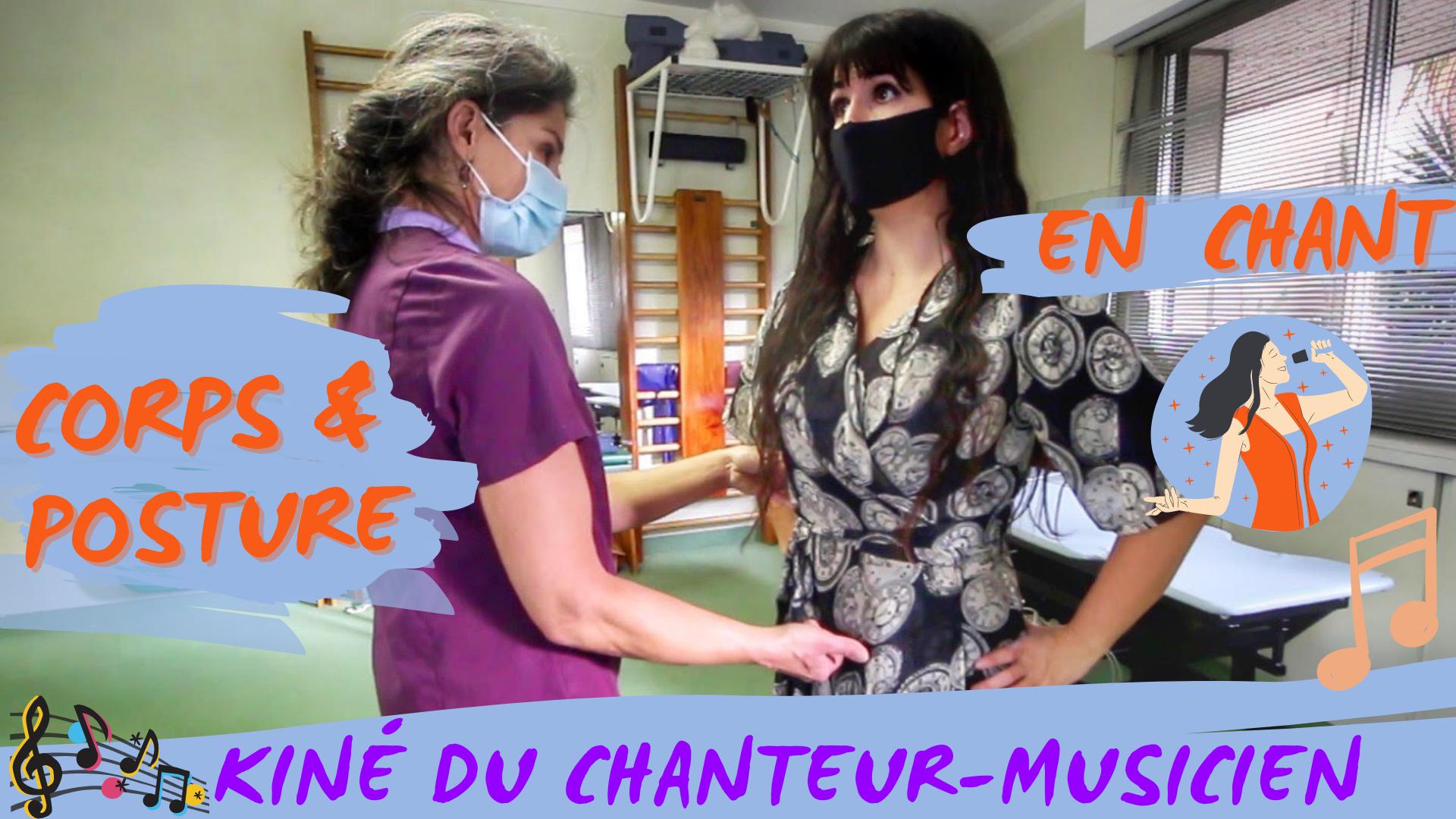 Le corps, la posture dans le chant avec la kiné du chanteur musiciens Fabienne Poulet-Schneider